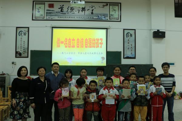 最后,腾飞小学校长胡碧莲指出,学校会一如既往地关心,帮助孩子们,也